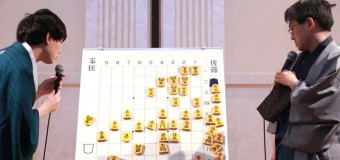 第63期王座戦五番勝負 第2局 ▲佐藤天彦八段 – △羽生善治王座