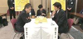 第9回朝日杯将棋オープン戦 決勝 ▲森内俊之九段 − △羽生善治名人