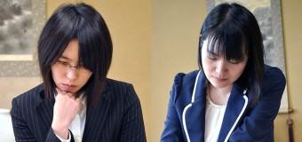 第43期女流名人戦 <里見香奈女流名人 − 上田初美女流三段>