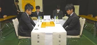 第10回朝日杯将棋オープン戦 1回戦 ▲戸辺誠七段 – △八代弥五段