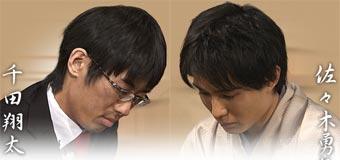 第66回NHK杯3回戦 第6局 ▲千田翔太六段 – △佐々木勇気五段