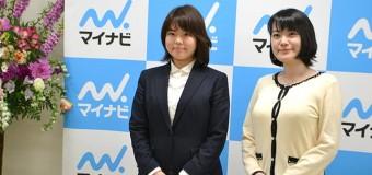 第10期マイナビ女子オープン <加藤桃子女王 − 上田初美女流三段>