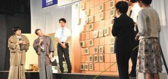 将棋日本シリーズ2017 JTプロ公式戦 一回戦第一局 ▲糸谷哲郎八段 – △丸山忠久九段