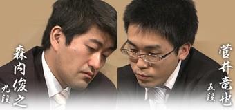 第64回NHK杯準々決勝 第2局 ▲森内俊之九段 – △菅井竜也五段