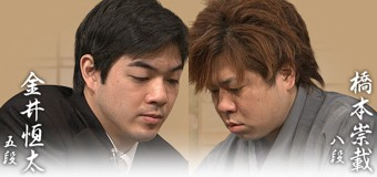 第64回NHK杯準々決勝 第3局 ▲金井恒太五段 – △橋本崇載八段