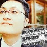 電王戦FINAL 第3局 ▲稲葉陽七段 – △やねうら王