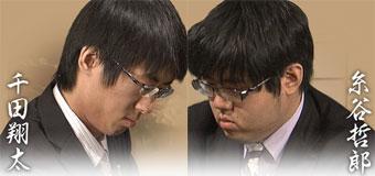第65回NHK杯3回戦 第7局 ▲千田翔太五段 – △糸谷哲郎八段