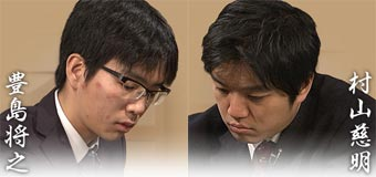 第65回NHK杯準々決勝 第1局 ▲豊島将之七段 – △村山慈明七段