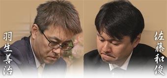 第66回NHK杯3回戦 第3局 ▲羽生善治三冠 – △佐藤和俊六段