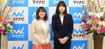 第11期マイナビ女子オープン <加藤桃子女王 − 西山朋佳奨励会三段>