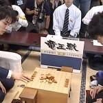 第30期竜王戦決勝トーナメント ▲佐々木勇気五段 − △藤井聡太四段