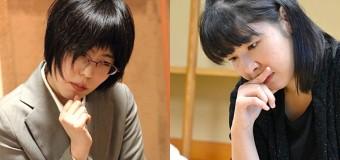 第44期女流名人戦 <里見香奈女流名人 − 伊藤沙恵女流二段>
