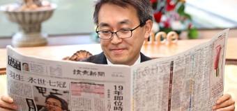 第30期竜王戦 <羽生善治竜王>
