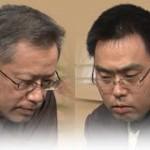 第67回NHK杯3回戦 第4局 ▲中村修九段 – △三浦弘行九段