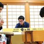 第31期竜王戦決勝トーナメント ▲都成竜馬五段 − △藤井聡太七段