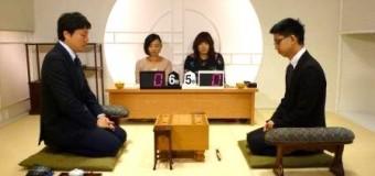 第26期銀河戦決勝トーナメント 2回戦 ▲佐藤和俊六段 − △渡辺大夢五段