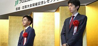 将棋日本シリーズ2018 JTプロ公式戦 二回戦第四局 ▲菅井竜也七段 − △中村太地王座