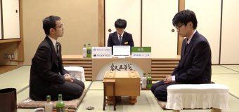 第4期叡王戦 本戦1回戦 ▲増田康宏六段 – △及川拓馬六段