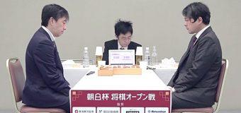 第12回朝日杯将棋オープン戦 2回戦 ▲久保利明王将 – △行方尚史八段