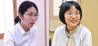 第1期ヒューリック杯清麗戦 <里見香奈女流五冠 − 甲斐智美女流五段>