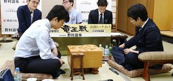第32期竜王戦決勝トーナメント ▲久保利明九段 – △藤井聡太七段