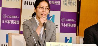 第1期ヒューリック杯清麗戦 <里見香奈清麗>