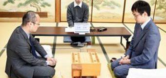 第13回朝日杯将棋オープン戦 1回戦 ▲山崎隆之八段 – △渡辺明三冠
