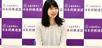 第13期マイナビ女子オープン <西山朋佳女王>